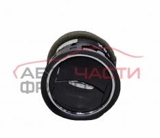 Въздуховод Ford S-Max 2.0 TDCI 130 конски сили 6M21-U018B09