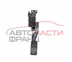 Педал газ Audi A2 1.4 TDI 75 конски сили 8Z1721523A