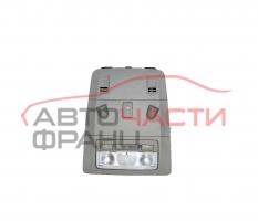 Плафон Opel Insignia 2.0 CDTI 160 конски сили