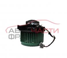 Вентилатор парно Opel Insignia 2.0 CDTI 160 конски сили 5242673301