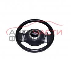 Волан Mini Cooper R50 1.6i 16V 163 конски сили