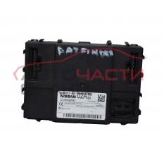 Боди контрол модул Nissan Pathfinder 2.5 DCI 163 конски сили 284B2-4X02A