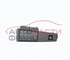 Заден десен бутон електрическо стъкло BMW E65 3.0D 218 конски сили 7024490