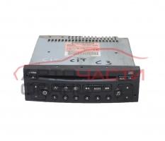 Радио CD Citroen C3 1.4 бензин 73 конски сили 96476647XT