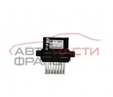 Реостат Opel Zafira C 2.0 CDTI 110 конски сили 13503201