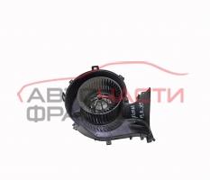 Вентилатор парно Fiat Croma 1.9 Multijet 150 конски сили 007013E
