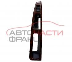 Заден десен бутон електрическо стъкло Audi A8 2.5 TDI 150 конски сили 4D0959528