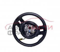 Волан Citroen C4 Grand Picasso 2.0 HDI 150 конски сили 96866512ZD