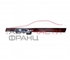 Задна дясна дръжка вътрешна VW Phaeton 5.0 V10 TDI 313 конски сили