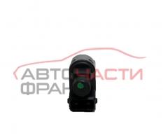 Стоп машинка Ford Mondeo 2.0 TDCI 130 конски сили 1S7T-13480-AA