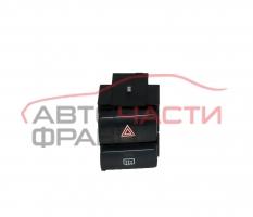 Бутон аварийни светлини Toyota Corolla 1.4D 90 конски сили