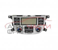 Панел управление климатроник Hyundai Santa Fe 2.2 CRDI 197 конски сили 97250-2B430