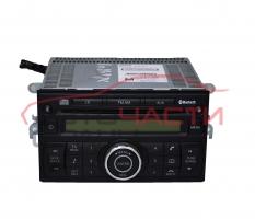 Радио CD Nissan Qashqai 1.5 DCI 103 конски сили 28185JD05A