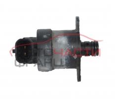 Регулатор за налягане на гориво за Fiat Punto, EVO  2012 г., 1.3 Multijet дизел 84 конски сили. N: 0928400825