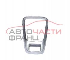 Конзола скоростен лост Peugeot 3008 1.6 HDI 109 конски сили 9685474977