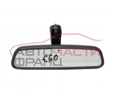 Вътрешно огледало BMW E60 3.0 D 231 конски сили 8238066-09