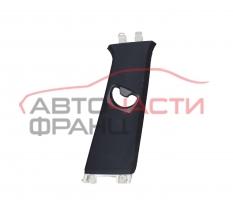 Конзола дясна колонка BMW E90 2.0 бензин 150 конски сили 51.43-7058336