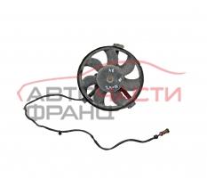 Перка охлаждане климатичен радиатор Audi A8 2.5 TDI 150 конски сили