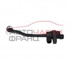 Клапан вентилация резервоар BMW E46, 2.0 i 143 конски сили 7512581