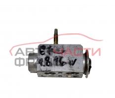 Клапан климатик BMW E46 1.8 бензин 115 конски сили 64116904437