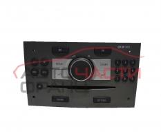 Радио CD Opel Zafira B 1.8i 16V 140 конски сили 497 316 088