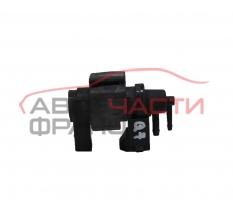 Клапан турбо Audi Q7 3.0 TDI 233 конски сили 059906629A