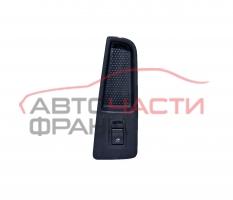 Десен бутон електрическо стъкло Fiat Bravo 1.9 Multijet 120 конски сили 735380448