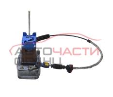 Скоростен лост автомат Citroen C6 2.7 HDI 204 конски сили 9660617680