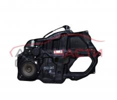 Преден десен електрически стъклоповдигач Mazda 2 1.4 CD 68 конски сили