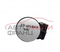 Капачка резервоар Opel Insignia 2.0 CDTI 160 конски сили