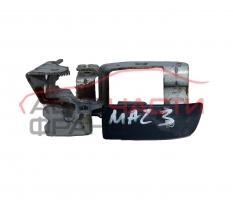 Дръжка отваряне резервоар Mazda 3, 2.0 CD 143 конски сили