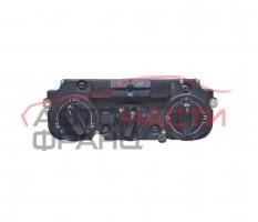 Панел управление климатик VW Touran 1.6 FSI 115 конски сили