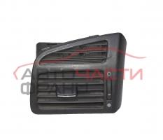 Десен въздуховод Fiat Croma 1.9 Multijet 150 конски сили 735364108