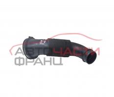 Въздуховод Audi A8 2.5 TDI 150 конски сили 4D0145747
