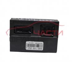 Модул управление вентилатор Citroen C4 Grand Picasso 2.0 HDI 150 конски сили 9677334580