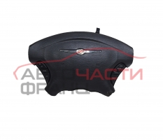 airbag волан Chrysler Grand Voyager 2.4 i 147 конски сили