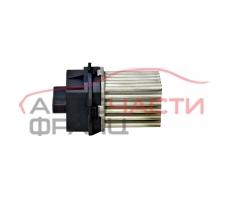 Реостат Citroen C4 1.6 16V 109 конски сили 5HL008941-03