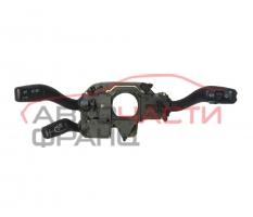 Лостчета светлини чистачки автопилот Audi A8 3.0 TDI 233 конски сили 4E0953549