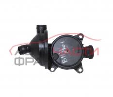 Клапан картерна вентилация BMW E87 2.0 I 150 конски сили 7503519