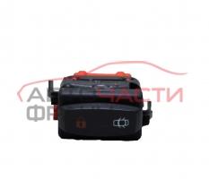 Бутон централно заключване Renault Vel Satis 3.0 DCI 177 конски сили