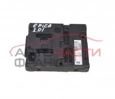 Боди контрол модул Chevrolet Epica 2.0 бензин 144 конски сили 96647424