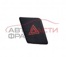 Бутон аварийни светлини Toyota Yaris 1.4 D-4D 84332-0D020