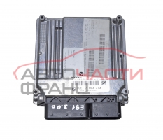 Компютър запалване BMW E91 2.0D 163 конски сили 7803373