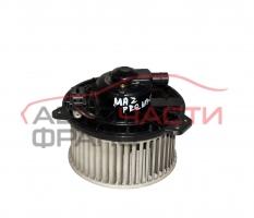 Вентилатор парно Mazda Premacy 2.0 бензин 131 конски сили