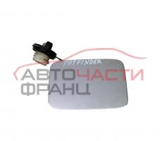 Капачка резервоар Nissan Pathfinder 2.5 DCI 163 конски сили