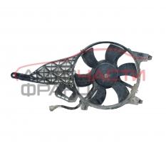 Перка охлаждане воден радиатор Nissan Pathfinder 2.5 DCI 174 конски сили