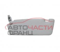 Десен сенник Audi A3 2.0 TDI 140 конски сили