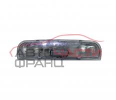 Плафон Audi A3 2.0 TDI 140 конски сили 8P0947111A
