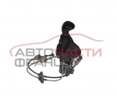 Скоростен лост VW Crafter 2.5 TDI 109 конски сили 2E1711025