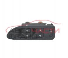 Панел бутони електрическо стъкло Renault Vel Satis 3.0 DCI 177 конски сили